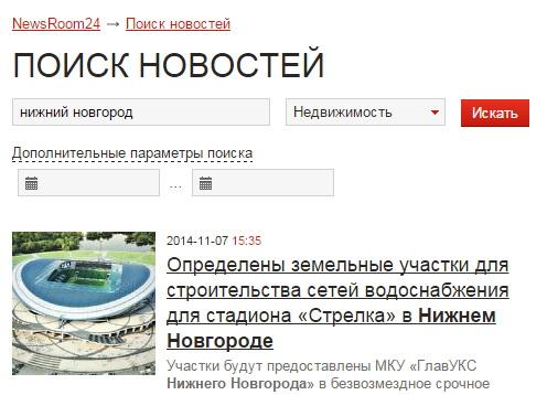 Новости крым отдадут россий